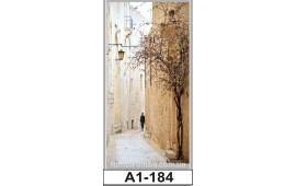 Фотопечать А1-184 для шкафа-купе на одну дверь. Старинная улочка