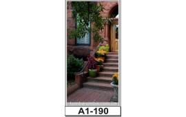 Фотопечать А1-190 для шкафа-купе на одну дверь. Старинная улочка