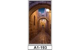 Фотопечать А1-193 для шкафа-купе на одну дверь. Старинная улочка