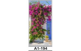 Фотопечать А1-194 для шкафа-купе на одну дверь. Старинная улочка