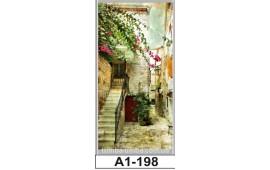 Фотопечать А1-198 для шкафа-купе на одну дверь. Старинная улочка
