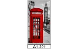 Фотопечать А1-201 для шкафа-купе на одну дверь. Лондон