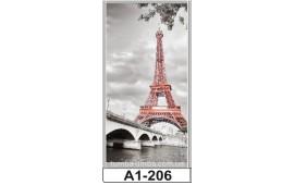 Фотопечать А1-206 для шкафа-купе на одну дверь. Париж