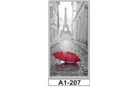 Фотопечать А1-207 для шкафа-купе на одну дверь. Париж