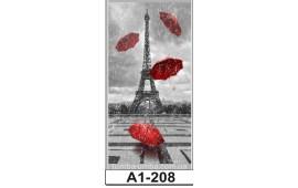 Фотопечать А1-208 для шкафа-купе на одну дверь. Париж