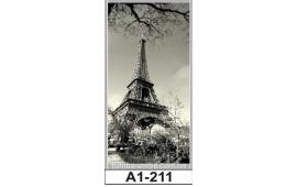 Фотопечать А1-211 для шкафа-купе на одну дверь. Париж