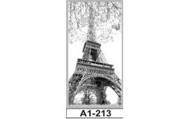 Фотопечать А1-213 для шкафа-купе на одну дверь. Париж