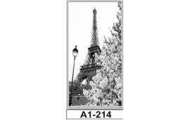 Фотопечать А1-214 для шкафа-купе на одну дверь. Париж