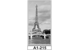 Фотопечать А1-215 для шкафа-купе на одну дверь. Париж