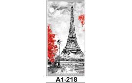 Фотопечать А1-218 для шкафа-купе на одну дверь. Париж