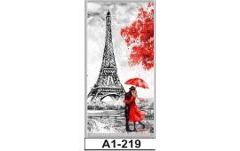 Фотопечать А1-219 для шкафа-купе на одну дверь. Париж