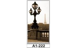 Фотопечать А1-222 для шкафа-купе на одну дверь. Париж