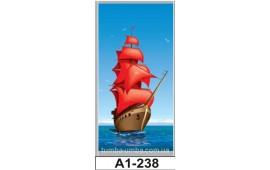Фотопечать А1-238 для шкафа-купе на одну дверь. Корабль