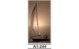 Фотопечать А1-244 для шкафа-купе на одну дверь. Парус