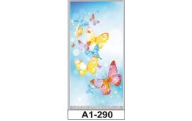 Фотопечать А1-290 для шкафа-купе на одну дверь. Бабочки