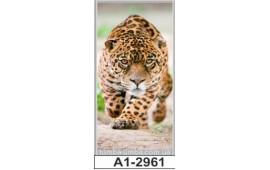 Фотопечать А1-2961 для шкафа-купе на одну дверь. Леопард