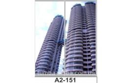 Фотопечать А2-151 для шкафа-купе на две двери. Небоскрёбы