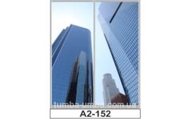 Фотопечать А2-152 для шкафа-купе на две двери. Небоскрёбы