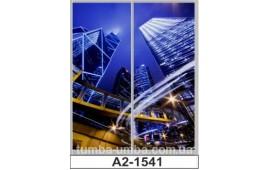 Фотопечать А2-1541 для шкафа-купе на две двери. Небоскрёбы