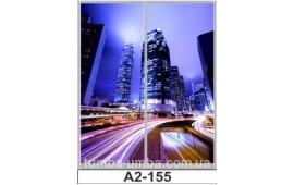 Фотопечать А2-155 для шкафа-купе на две двери. Небоскрёбы