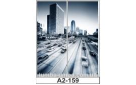 Фотопечать А2-169 для шкафа-купе на две двери. Ночной город