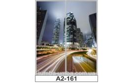 Фотопечать А2-161 для шкафа-купе на две двери. Ночной город
