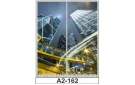 Фотопечать А2-162 для шкафа-купе на две двери. Ночной город