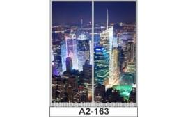 Фотопечать А2-163 для шкафа-купе на две двери. Ночной город
