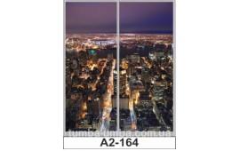 Фотопечать А2-164 для шкафа-купе на две двери. Ночной город