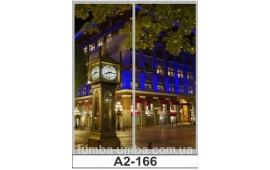 Фотопечать А2-166 для шкафа-купе на две двери. Ночной город