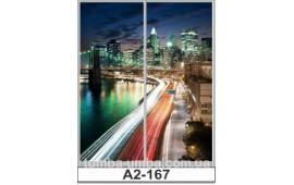 Фотопечать А2-167 для шкафа-купе на две двери. Ночной город