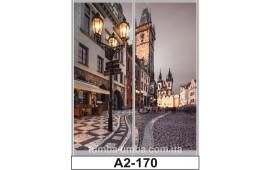Фотопечать А2-170 для шкафа-купе на две двери. Старинная улочка