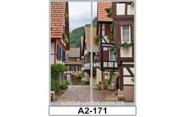 Фотопечать А2-171 для шкафа-купе на две двери. Старинная улочка