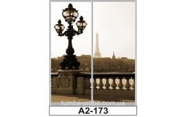 Фотопечать А2-173 для шкафа-купе на две двери. Париж