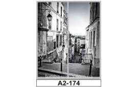 Фотопечать А2-174 для шкафа-купе на две двери. Старинная улочка