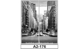 Фотопечать А2-176 для шкафа-купе на две двери. Большой город