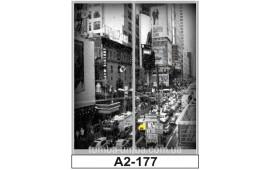 Фотопечать А2-177 для шкафа-купе на две двери. Большой город