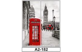 Фотопечать А2-182 для шкафа-купе на две двери. Лондон