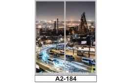 Фотопечать А2-184 для шкафа-купе на две двери. Большой город
