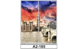 Фотопечать А2-185 для шкафа-купе на две двери. Лондон