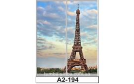 Фотопечать А2-194 для шкафа-купе на две двери. Париж
