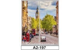 Фотопечать А2-197 для шкафа-купе на две двери. Лондон