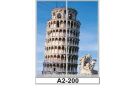 Фотопечать А2-200 для шкафа-купе на две двери. Пиза