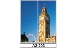 Фотопечать А2-203 для шкафа-купе на две двери. Лондон
