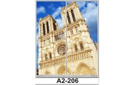 Фотопечать А2-206 для шкафа-купе на две двери. Париж