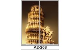 Фотопечать А2-208 для шкафа-купе на две двери. Пиза