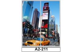 Фотопечать А2-211 для шкафа-купе на две двери. Большой город