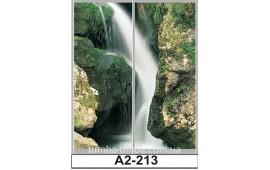 Фотопечать А2-213 для шкафа-купе на две двери. Водопад