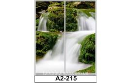 Фотопечать А2-215 для шкафа-купе на две двери. Водопад