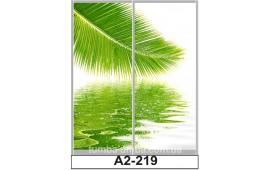 Фотопечать А2-219 для шкафа-купе на две двери. Природа